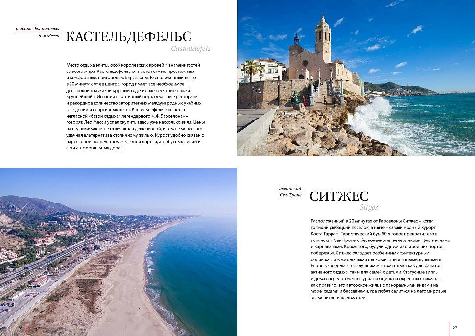 Spain_book_Page_13