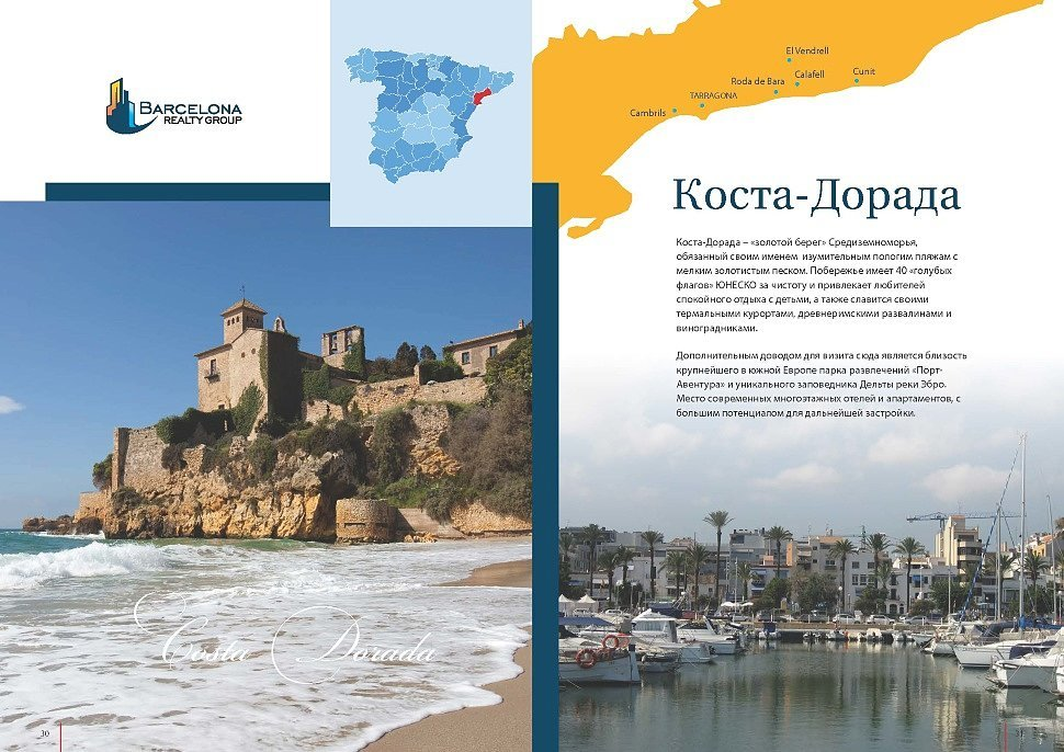 Spain_book_Page_15