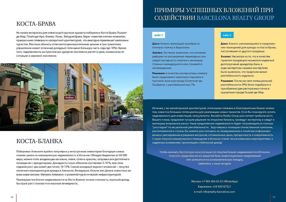 Spain_book_Page_26